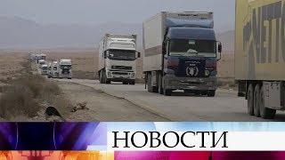 Российская военная полиция помогла доставить более тысячи тонн гуманитарных грузов в лагерь беженцев
