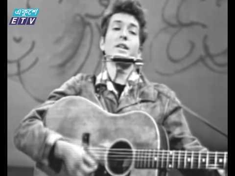 Bob Dylan & Nobel Prize News_Ekushey Television Ltd. 29.10.16