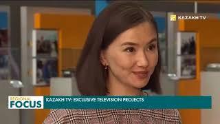 Kazakh TV: Эксклюзивные телепроекты