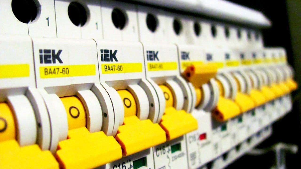 Как выбрать автомат для защиты провода!