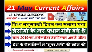 Today Current Affairs|| 21 May 2020 Current Affairs||Daily Current Affairs||Next Dose #354||BY PK