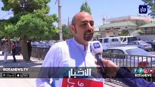 وقفة احتجاجية تطالب الحكومة والنواب بإلغاء اتفاقية استيراد الغاز من الاحتلال - (9-7-2018)
