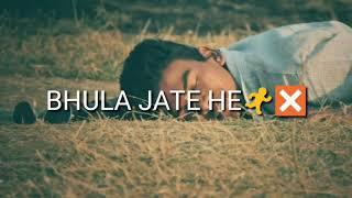 Dard Mein Bhi Yeh Lab Muskura Jaate Hai Beete Lamhein Hamein Jab Bhi Yaad Aate Hai