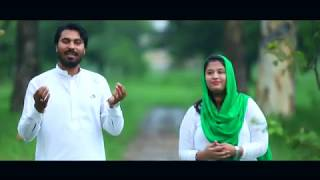 Pak Watan by Tehmina Tariq Awais,Waseem And Rabia