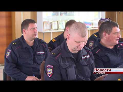Работа для выносливых. МО МВД России «Искитимский» отбирает кандидатов в роту ППС