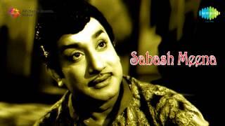 Sabash Meena | Nalla Vaazhvu song