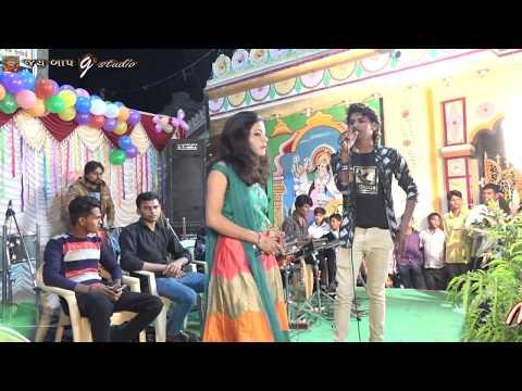 Suresh Zala | Pinal Ravat | Shiholi Moti Live Program Full Hd | Bapji Studio Manish Thakor |Gujarati