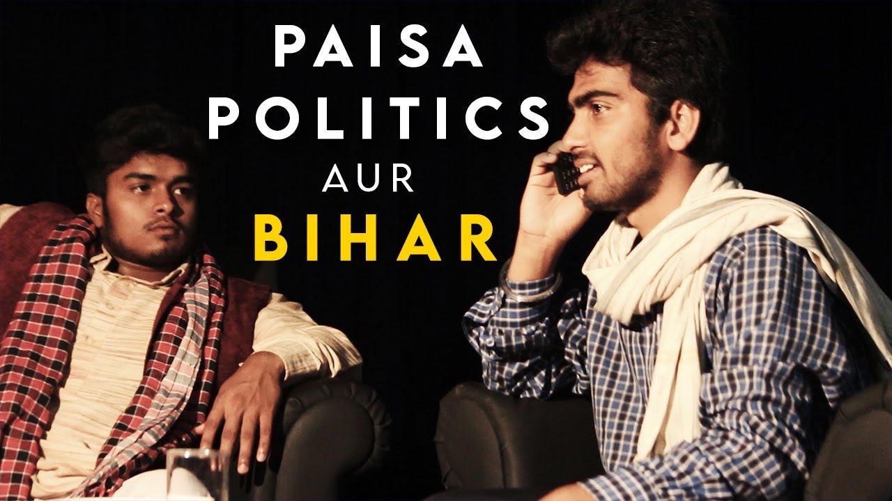 Paisa Politics aur Bihar (Short Film) - Bihari No. 1