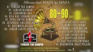 Download ALBUM DARI MASA KE MASA 80 90AN   VOL 1 [Official]
