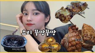 [부산여행] 감자짜글이…