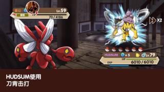 4399 pokemon #9 จับ Raikou โปเกม่อนในตำนาน
