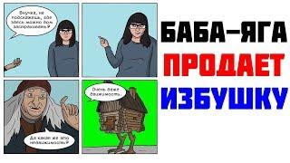 Лютые приколы. НАШЕЛ ЧИТ-КОДЫ ДЛЯ МАЙНКРАФТ