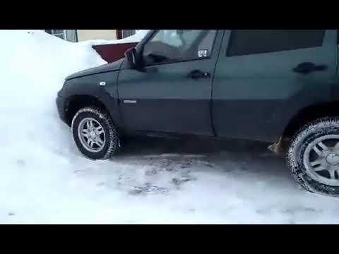 Шевроле Нива. Самоблокирующийся дифференциал. КВАЙФ.Chevrolet .