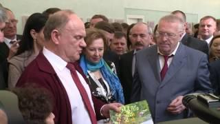 ВВЖ открытие выставки в Государственной Думе '' На пасеке у Зюганова''. ЖЖ