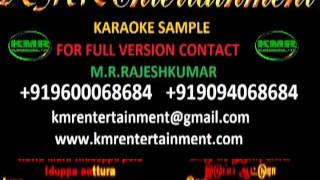 KANNI THEEVU POONA (YUDHAM SEI) TAMIL KARAOKE BY KMR ENTERTAINMENT