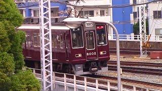 【阪急電車】中津駅~梅田駅間