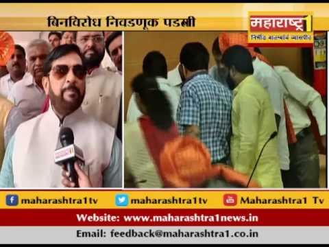 Nitin Kalje of BJP is the new mayor of Pimpri-chinchwad