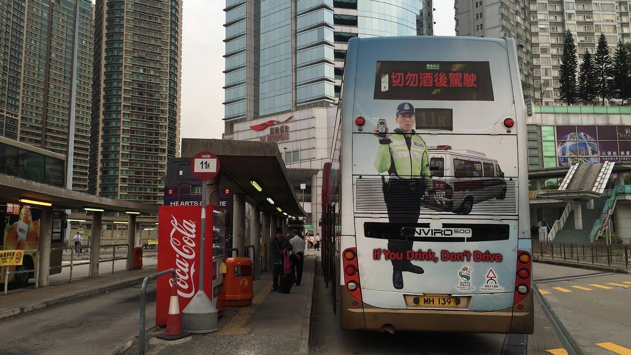 Hong Kong Bus KMB ATE252 @ 11K 九龍巴士 Dennis Enviro 500 宋皇臺道-紅磡鐵路站 - YouTube