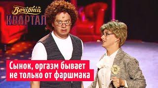 Еврейская мама привела сына в бордель | Новый Вечерний Квартал 2019 в Одессе