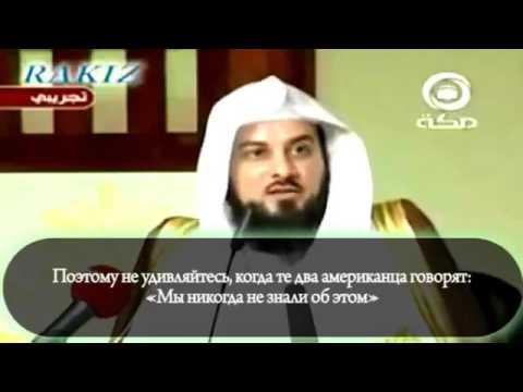 Как приняли Ислам
