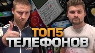 ТОП5 ТЕЛЕФОНОВ (feat. LizzzTV)