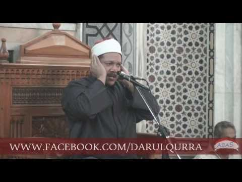 WOW | Surah Balad- Sheikh Yasir Abdul Basit (Son Of Qari Abdul Basit) | Egypt