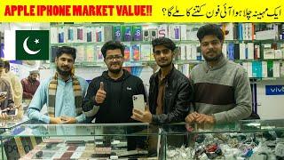 INTERVIEW   Apple Iphones Second Hand Market Value In Pakistan!!