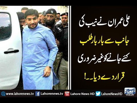 Ali Imran declares NAB appearance irrelevant