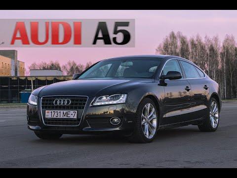 Чип-тюнинг VW, Audi, Skoda, Seat от мирового лидера