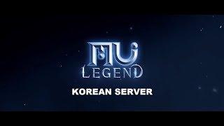 MU LEGEND KOREAN SERVER NEW MAY UPDATE