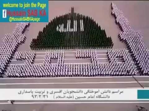 Jashne amad e Rasool (Naat)