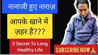 Secret to Long Healthy Life. Intake High Fibrous Foods. How to Stay Fit & Active. Stop Packaged Food