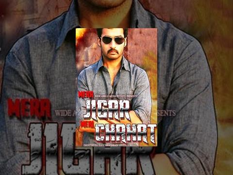 Mera Jigar Meri Chahat (Full Movie)-Watch Free Full Length action Movie