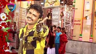 He Helo Maro Sambhalo - Ramapir Na Raj || Rakesh Barot II Latest Gujarati Songs 2015