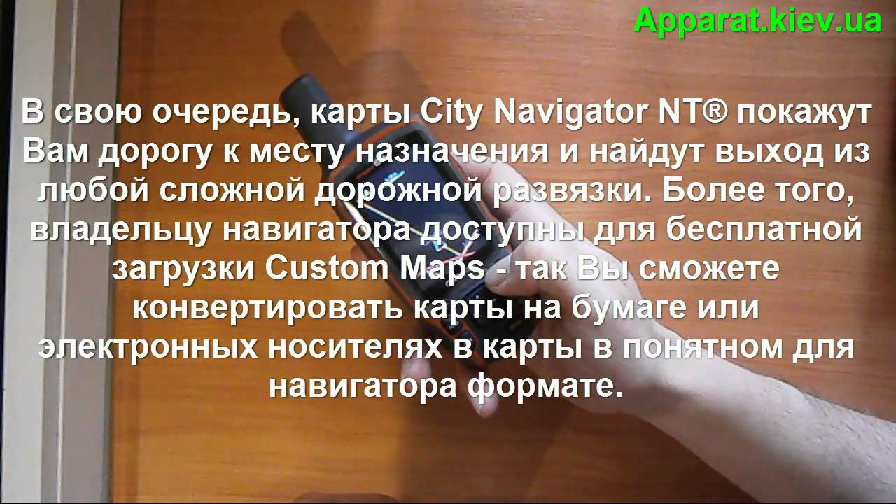 инструкция к навигатор гармин 64s