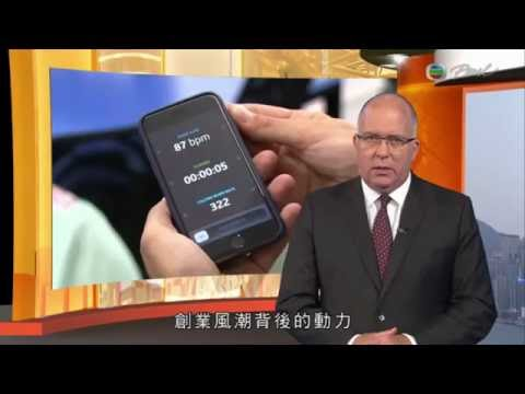 Shenzhen Startups - Kuaiwear - September 2016