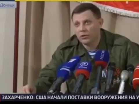 Donbass 25.02.2015 Zaharchenko