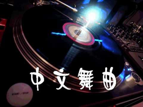 DJ没有你的日子我真的好孤单 *DJ舞曲 Rowei Mix*
