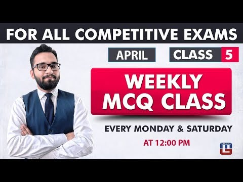 Weekly MCQ Classes | April Class 5 | RRB | Railway | Bank | SSC | Other Competitive Exams | 12 pm