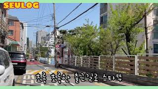 [SEULOG] 급 정읍행 | 코엑스 | 피그인더가든 …