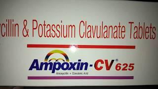 Ampoxin CV 625 Tablets review in Hindi ऐम्पोक्सिन सीवी 625 टैबलेट के बारे मे रोचक जानकारी !