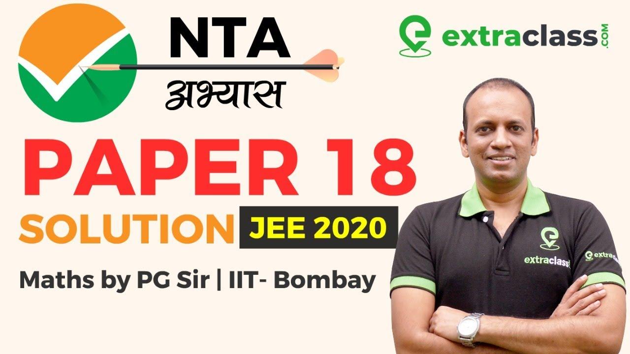 National Test Abhyas App | NTA Abhyas App Maths Paper 18 Solution | PG Sir | Extraclass | JEE MAINS