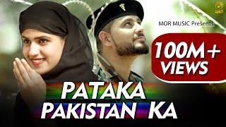 pataka-pakistan-ka-pardeep-boora-amp-pranjal-dahiya-mukesh-fauji-new-haryanvi-hit-song-2019