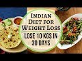 Indian Weight Loss Meal Plan/Diet Plan | Super Weight Loss Roti Recipe to Lose 10 Kg in 30 Days
