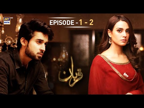 Qurban Episode 1 & 2 - 20th November 2017 - ARY Digital Drama
