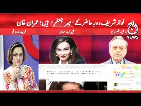 G For Gharidah - 13 May 2018 - Aaj News