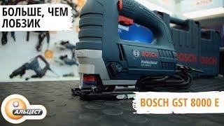 Профессиональный лобзик Bosch GST 8000 E  обзор