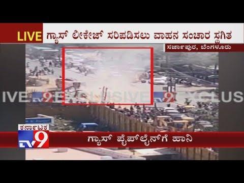 Gas Pipeline Damaged During Excavation Work Near Sarjapur Main Road, Huge Traffic Jam Witnessed