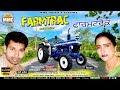 Farmtrac full hd audio babbi majitha simran latest punjabi song mmc music presents mp3