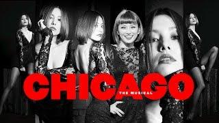 ご予約はオフィシャルサイトへ▽ http://www.chicago2017.jp 2017年8月2...